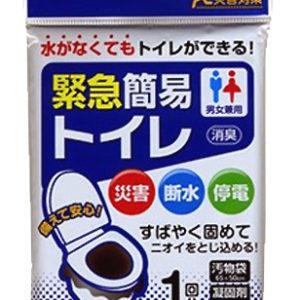 緊急簡易トイレ もしもの時に便利 fygoo.net