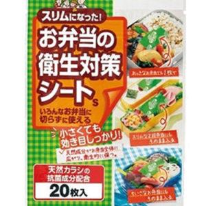 お弁当抗菌シート お弁当を守る抗菌シート