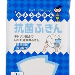 抗菌ふきん 用途に合わせてカットできて便利なふきん 安心の日本製