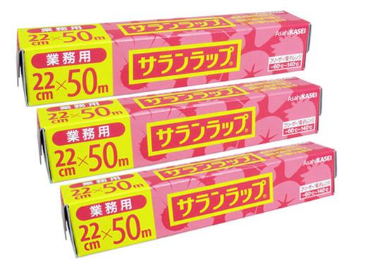 サランラップ 密着性が抜群なラップ 安心の日本製