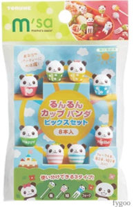 るんるんパンダのピック トルネ fygoo.net