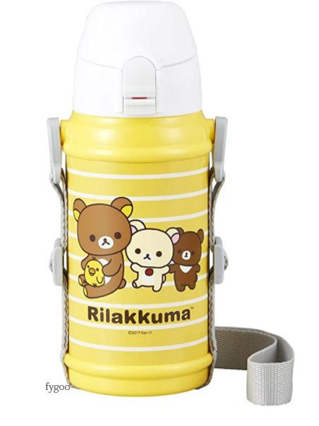 軽量の水筒 リラックマ水筒