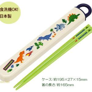恐竜モチーフお箸セット スライド式お箸セット fygoo.net 44257-5-ABS2AM