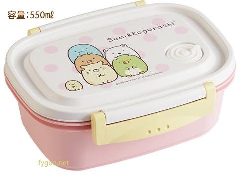 特価品 ラク軽弁当箱 すみっコぐらし fygoo.net