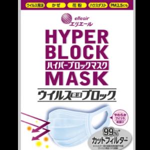 エリエールマスク 日本製 日本製マスク