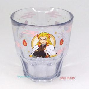 鬼滅の刃 日本製 透明プラコップ 煉獄杏寿郎 fygoo.net