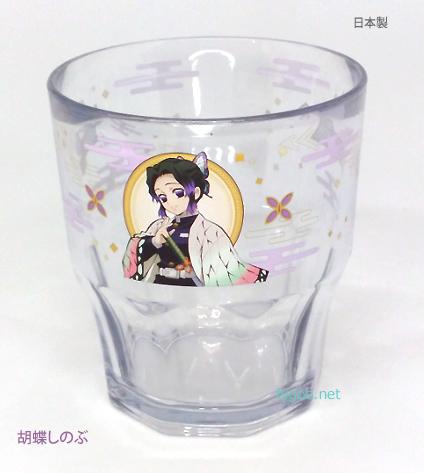 鬼滅の刃 胡蝶しのぶプラコップP/N C-7 PU 日本製 fygoo.net