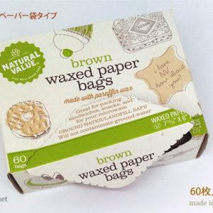 ワックスペーパー袋 ラッピングや食品の乾燥も防ぐスグレモノ ボックス入り fygoo.net