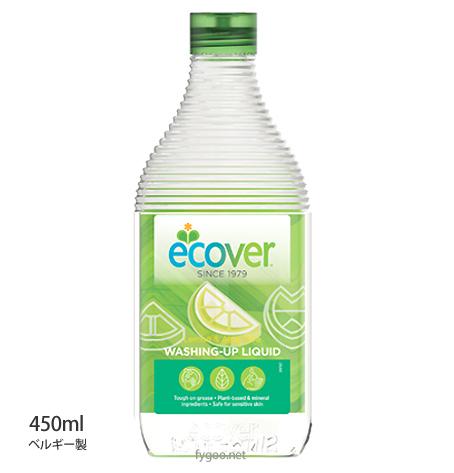 ベルギー生まれの食器用洗剤エコベール fygoo.net