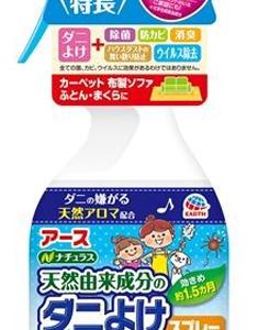 ダニ除けスプレー ウィルス除去 防カビ fygoo.net