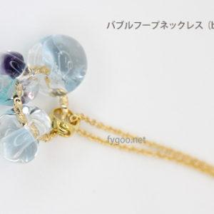アメリカンガラスのネックレス elenaハンドメイド fygoo.net