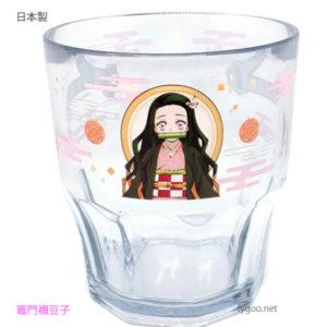 鬼滅の刃 竈門禰豆子(ねづこ)プラコップP/N C-7 G 日本製 fygoo.net JAN4970825128165