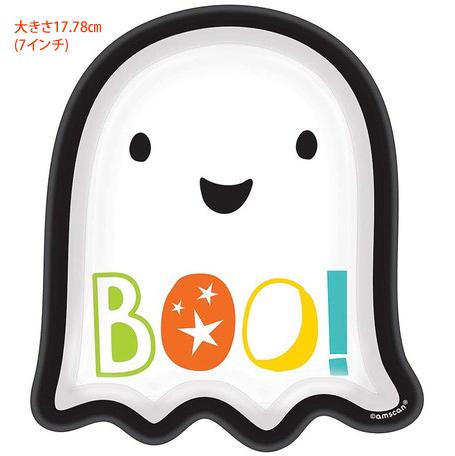ハロウィン用紙皿【ゴースト】パーティ皿 fygoo.net