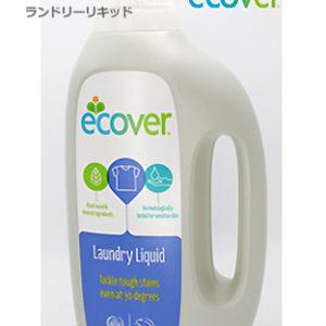 エコベール洗濯用洗剤リキッド【大容量1.5L】 fygoo.net